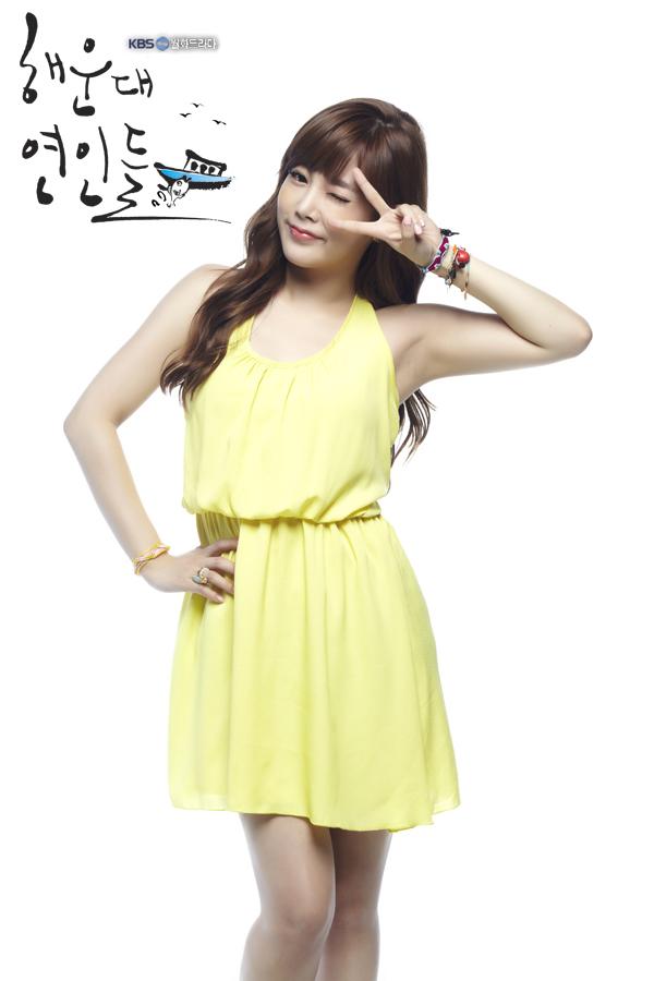 https://mongolianqueens.files.wordpress.com/2012/07/t-ara-soyeon-haeundae-lovers-official-photos-3.jpg