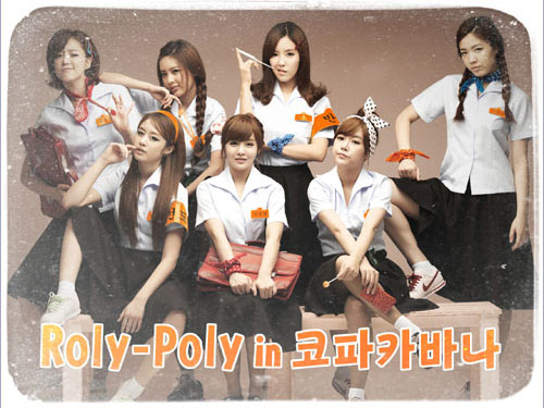 T-ARA - Roly-Poly in Copacabana (Digital single)