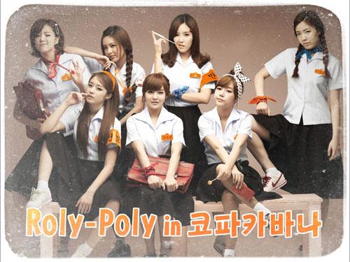 T-ARA - Roly-Poly in Copacabana (Digital single)