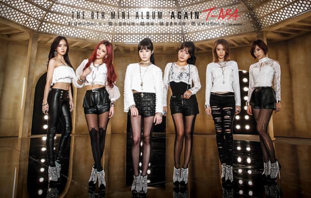 t-ara again pictures (13)