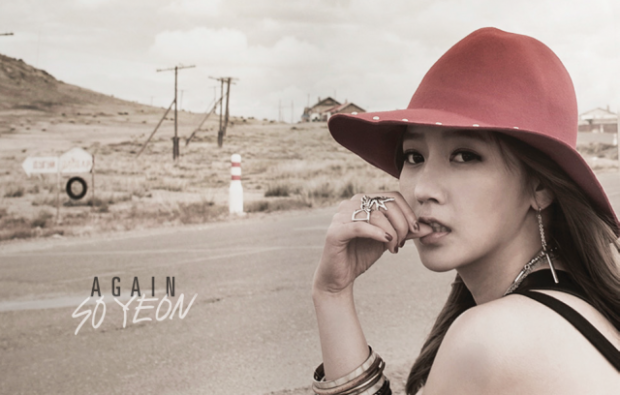 t-ara again pictures (15)