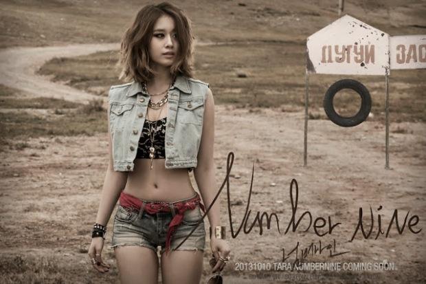 t-ara jiyeon number nine teaser (8)