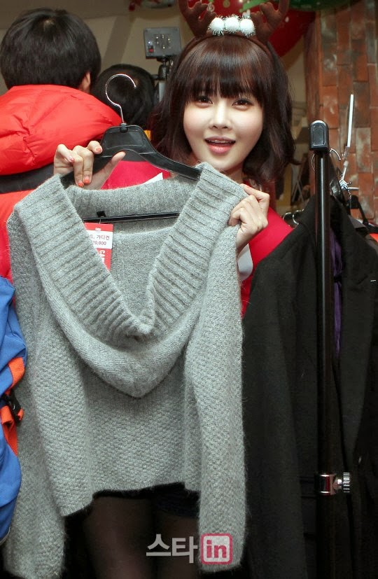 t-ara charity event (247)