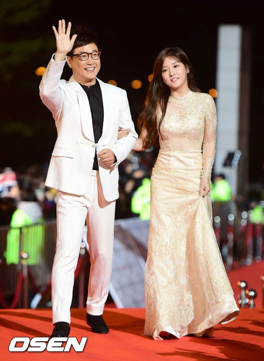 soyeon 2014 apan star awards