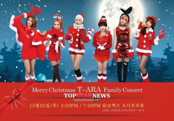 t-ara 1st korea concert (2)