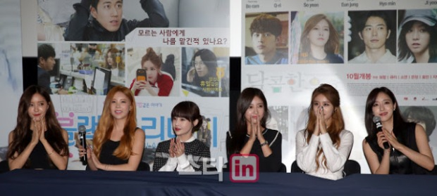 t-ara sweet temptation press conference (79)