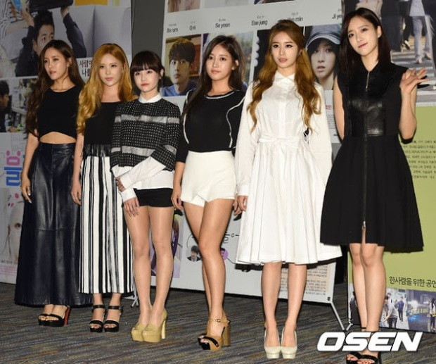 t-ara sweet temptation press conference (86)
